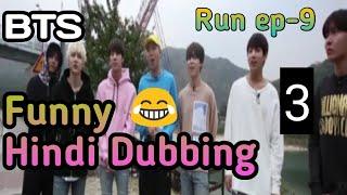 BTS Hindi Dubbing ( funny) //Run ep-9//part-3(final)
