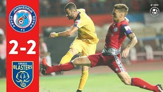 Hero ISL 2018-19 | Jamshedpur FC 2-2 Kerala Blasters FC | Highlights