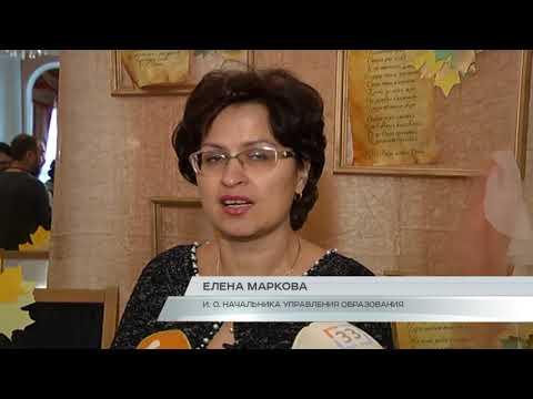 расположен поздравления владимирским учителям рукоятки могут
