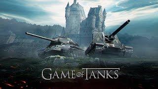 Игра Танков (Game of Tanks) - Официальный трейлер (Official Trailer)