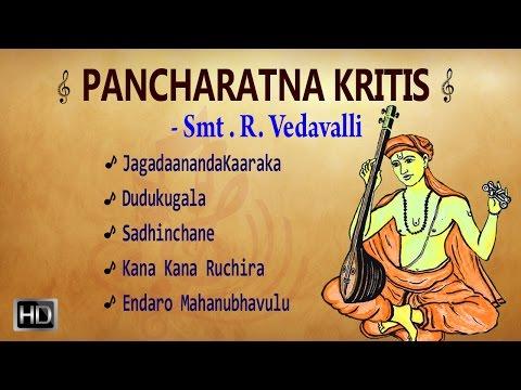 Carnatic Vocal - Pancharatna Kritis - Smt. R. Vedavalli - Audio Jukebox