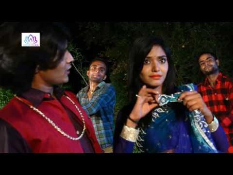 Darr Tora Papa Se Lagela ||  || Dhananjay Sharma || Latest Bhojpuri Romantic Song 2016
