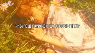 [ukr sub] bts - dimple
