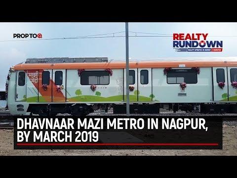 Dhavnaar Mazi Metro in Nagpur, by March 2019
