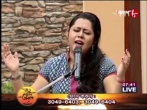 Dipshikha Chatterjee Live - Jharna Jhor Jhoriye