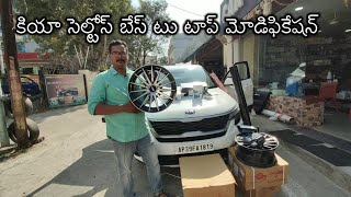 Kia Seltos Full Modification from Base to Top! Must watch @Cardecors #hyderabad #cardecor #autocar