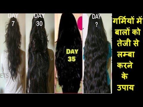 गर्मी-में-भी-बालो-को-लम्बा-घना-मोटा-करना-हे-तो-ये-उपाय-करे-hair-growth-by-coconut-oil---vitamin-e