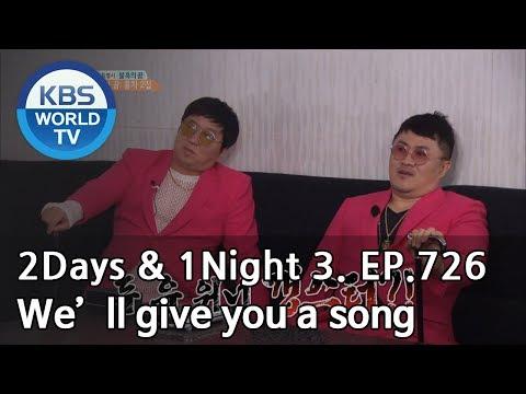 We'll give you a song [2Days&1Night Season3/2018.12.16]