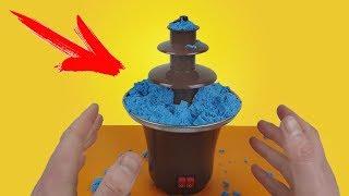 Это Фиаско! Шоколадный фонтан из Кинетического песка как у Alex Boyko! Что-то пошло не так!