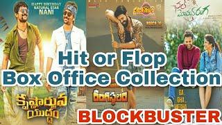 Box Office Collection Of Krishnarjuna Yudham,Ra...