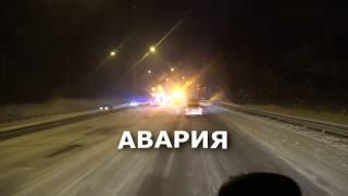 Фильм АВАРИЯ 2016 (дальнобой R.)