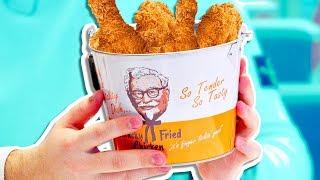 НОВЫЙ БАСКЕТ В KFC!