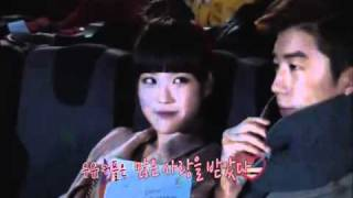 Dream High BTS - Wooyoung is cheering for IU