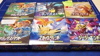 【ポケカ】すげぇ量のBOXがリスナーから届いたので怒涛パック開封!!後編【差し入れ開封動画】