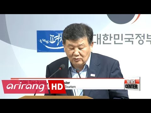 Pres. Moon briefed by education, culture, agriculture, and maritime affairs ministries