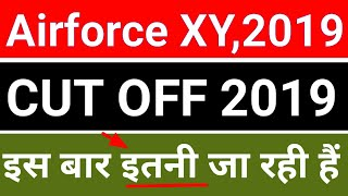 Airforce XY CUT OFF 2019