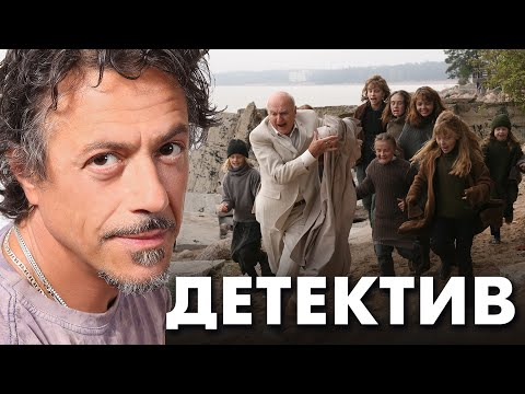 ОБАЯТЕЛЬНЫЙ МОШЕННИК ПОМОГАЕТ РАСПУТЫВАТЬ ПРЕСТУПЛЕНИЯ - Русский детектив - Премьера HD