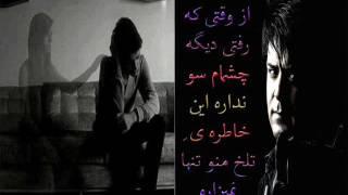 Naser Sadr Ey Kash