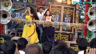 रे पुजवा बदल गईले= Re pujawa badal gaile  new bhojpuri hot arkestra full hd 2017