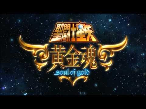 Os Cavaleiros do Zodíaco 2016 - Alma de Ouro (Abertura PT/BR) e Original