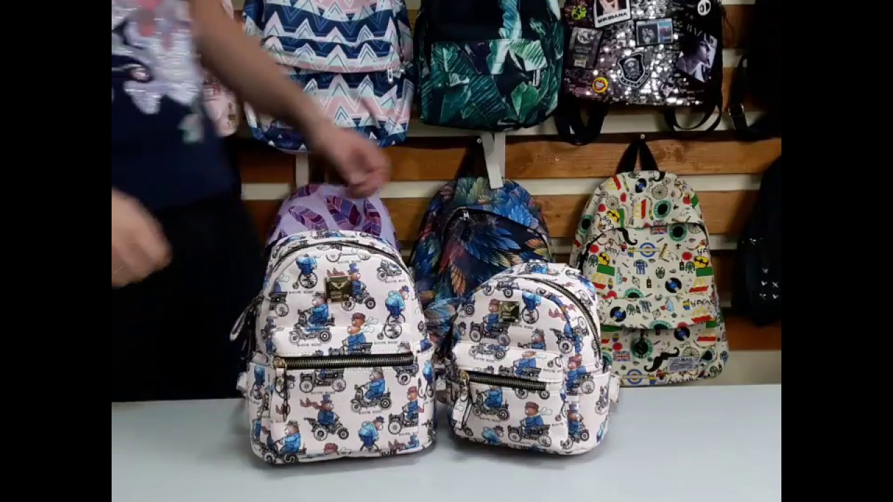 Модные детские рюкзаки с мишками картинки сделать рюкзак с бепестка