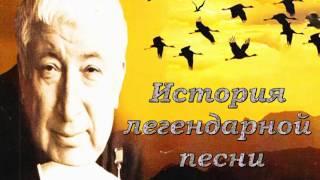Скачать Расул Гамзатов Журавли