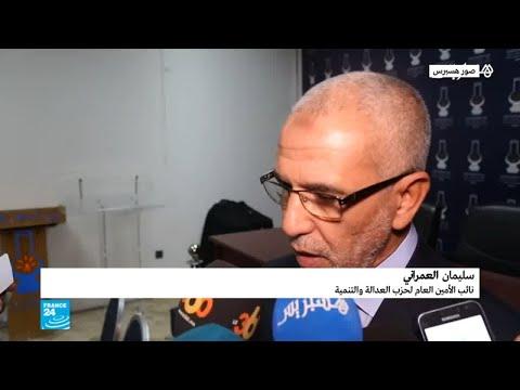 العمراني يعلق على ظهور الوزير الداودي في وقفة احتجاجية لعمال -سنترال دانون-  - 16:22-2018 / 6 / 8