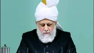 (Bengali) Friday Sermon 14th Jan 2011 Holy Prophet's (sa) attribute of forgiveness