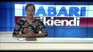 HABARI WIKIENDI    -     AZAM TV      19/1/2019