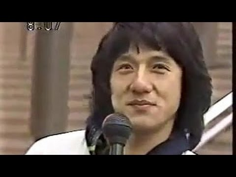 Jackie Chan 1982 Rare Interview (Japanese English) 成龙