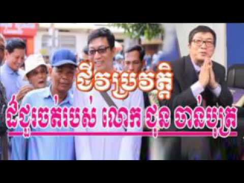 Khmer Hot News: RFA Radio Free Asia Khmer Morning Sunday 04/23/2017