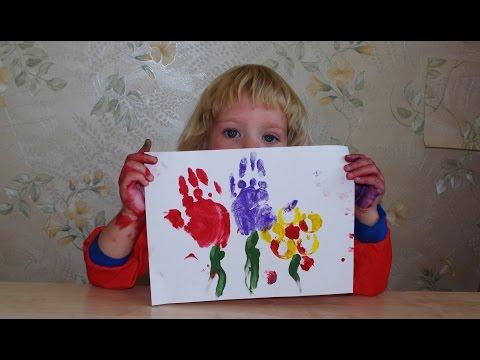 Рисуем пальчиками и ладошками с малышами. Рисование гуашью для самых маленьких.