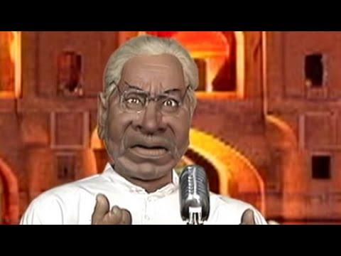 Sher-o-Shayari - Nitish Kumar special