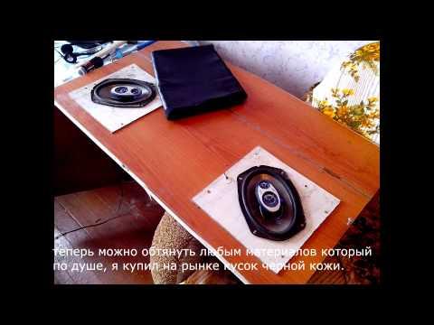 видео: Как сделать заднюю полку для ВАЗ-2114 своими руками.