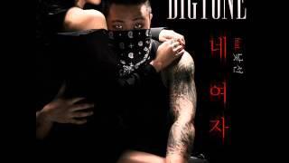 [Single] 빅톤 (Bigtone) – 네 여자 (Your Girl) [MP3]
