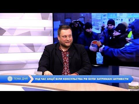 DumskayaTV: День на Думській. Тодор Пановський, 15.01.2019