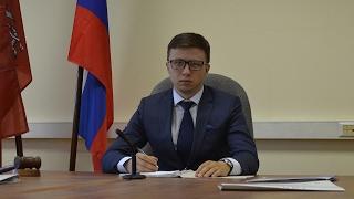 видео Федеральный закон от 27.06.2018 N 167-ФЗ
