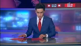 Главные новости. Выпуск от 18.08.2017