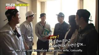RunningMan EP247 English Sub [1/9]