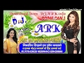 Bewafa Pyar Ki Rahon Main Bhojpuri Dj Audio Mix By Dj Ark Music Mirganj video