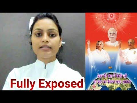 Brahma kumaris exposed by Ex BK Neelu yadav   ब्रह्मकुमारी का पर्दाफाश  