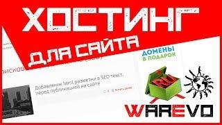 Топ 10 хостингов украины хостинг с безлимитным дисковым пространством и трафиком