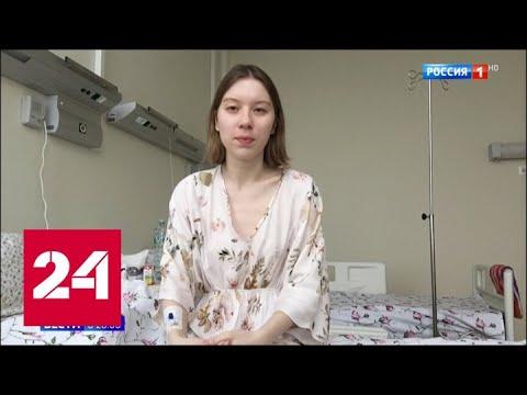 Победить вирус: даже бессимптомное протекание болезни не обходится без последствий - Россия 24