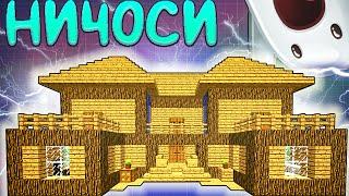видео Бассейн в деревянном доме – роскошь или реальность?