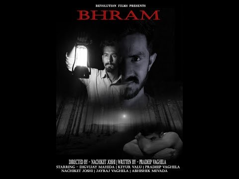 BHRAM |  A Short Film On