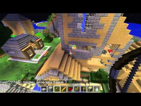 Minecraft - Stream VLS (27.05.2013)