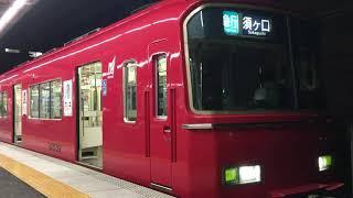 名鉄3100系旧塗装3120f+名鉄2200系2207f(急行須ヶ口行き)神宮前駅発車‼️