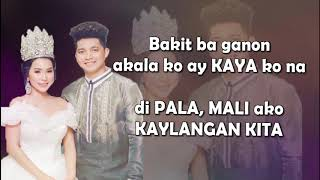 Walang Gana - King Badger Lyrics