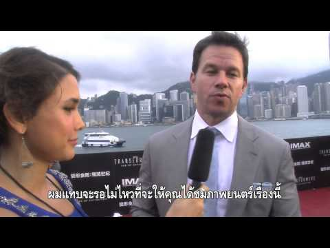 Transformers : Age of Extinction World Premiere Red Carpet Thailand Interview