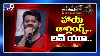 Prabhas speech @ Saaho Pre Release Event - TV9